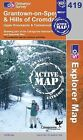 Grantown-on-Spey and Hills of Cromdale by Ordnance Survey (Sheet map, folded, 2007)