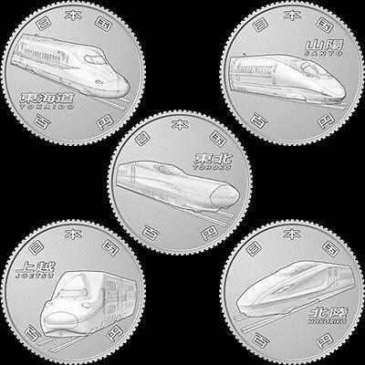 2016 Japan 4 types of 100 Yen commemorative UNC Shinkansen TRAIN