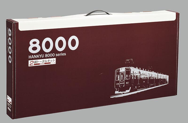 Tetsudo Hobidas HO-512K Hankyu Sereis 8000 Limited Special Set 2 Head (HO scale)