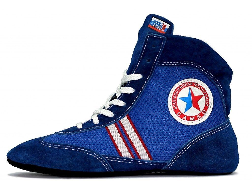 Martial arts footear. Perfect and durable shoes for mma, sambo any martial arts