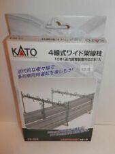 "Kato N Scale Unitram//Unitrack Street Track 90 degree Crossing 1 Piece 2 7//16/"" KA"