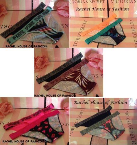LOGO BIKINI PANTIES Lot of 2 Size S-M NWT Victoria/'s Secret PINK NEW