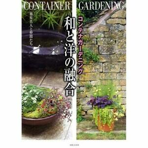 Bonsai-Book-Container-Gardening-Japanese-and-Western-fusion