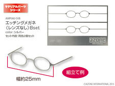 AZONE 1/6 Pure Neemo Etched glasses Bset (without lens) Silver