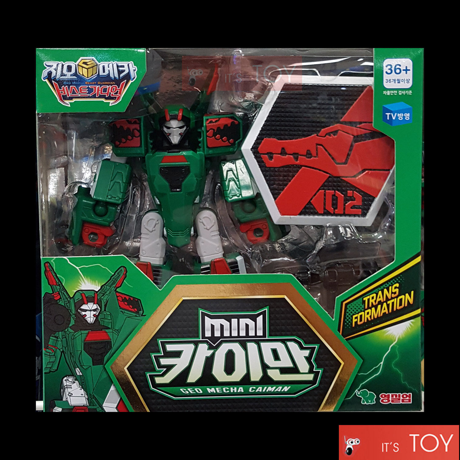 Geo Mecha Beast Guardian MINI CAIMAN 02 Green Alligator