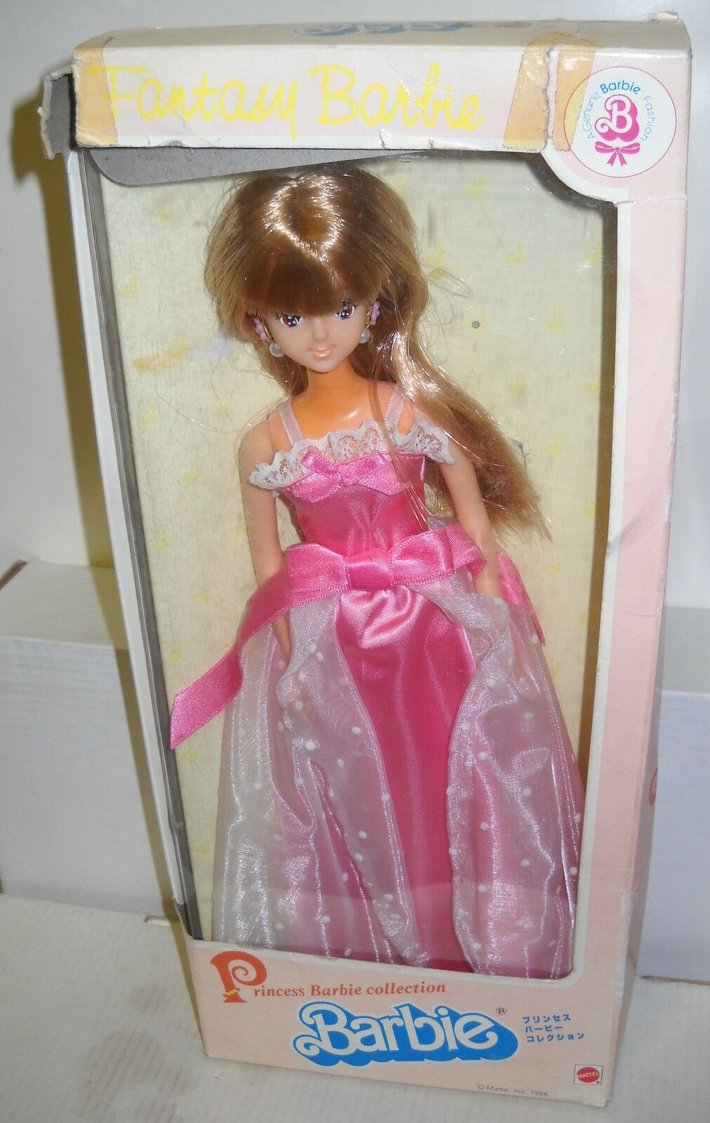 Vintage Mattel Japón Fantasía Barbie Princess Collection