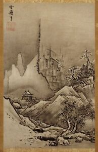 Framed-Print-Traditional-Oriental-Artwork-Picture-Asian-Japanese-Chinese-Art