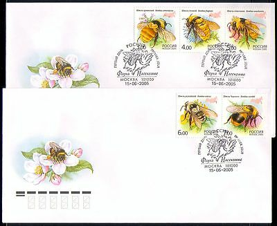 Russia 2005 Bees/Insects/Nature/Map 5v FDC's (n30335)
