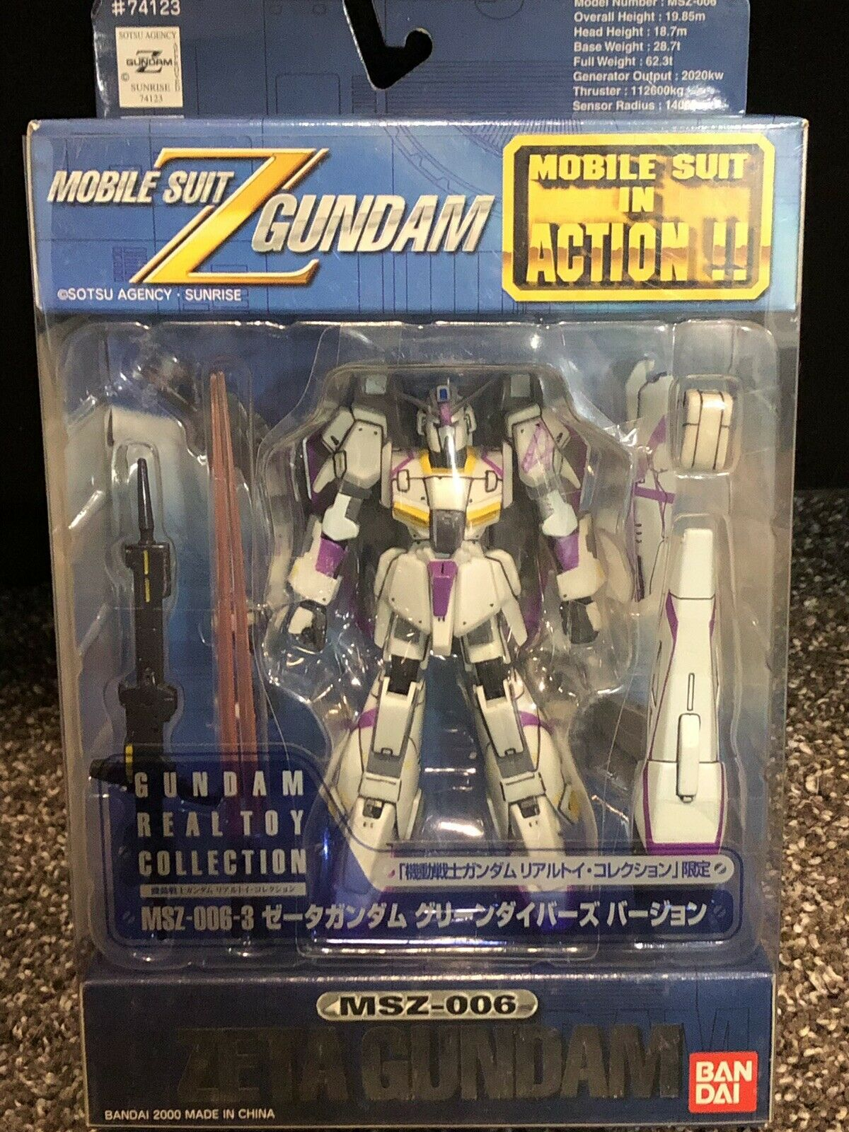 Bandai Z Zeta Negro buzos Z Gundam Limited Edition Hong largo Msia Figura De Acción