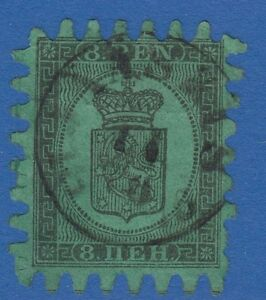 FINLAND-7-8-PEN-1866-JAASKIS-CANCEL-RARITY-R5