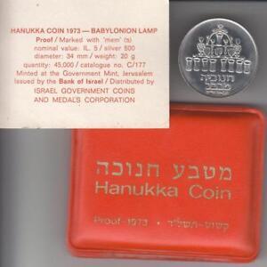 Israel-1973-Hanukka-Proof-Coin-Babylonian-Hanukkiya-Iraq-Lamp-20g-Silver-COA