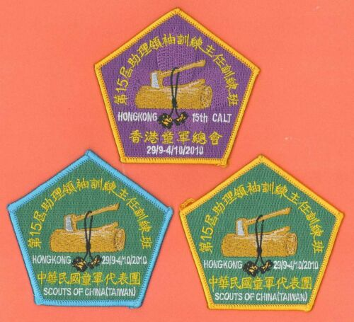 15th ASIA PACIFIC REGIONAL Scout Trainer 3 Beads Woodbadge Training Patch SET