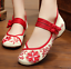 Chinese-Embroidered-Floral-Shoes-Women-Ballerina-Flat-Ballet-Cotton-Loafer-snug thumbnail 33