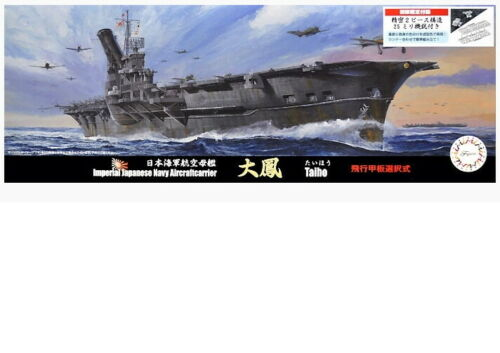 IJN Aircraft Carrier Taiho w//Wooden Deck /& Latex Deck Fujimi 1//700 TOKU21