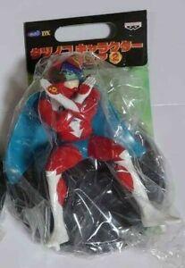 Figure Dx HURRICANE HARIKEN POLIMAR POLYMAR Tatsunoko Banpresto Japan anime 18cm
