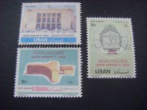 Lebanon-1961-Unesco-Buildings-Beirut-MNH-SG-722-4