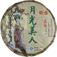 Organic Moonlight Beauty White Moonlight White Sheng Pu-erh Tea Cake 200g/7oz