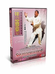 Yang-style-Tai-Chi-Simplified-Taichiquan-Exercise-by-Chu-Guiting-2DVDs