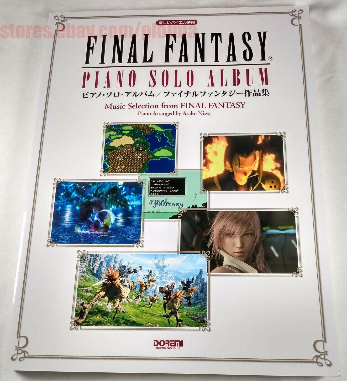 Final Fantasy VII 7 Soundtrack Piano Sheet Music Book