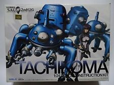 Ghost In The Shell Stand Alone Complex 2nd Gig Tachikoma 1 24 Model Kit Wave For Sale Online Ebay