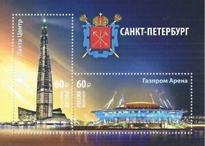 RUSSIA 2019 BLOCK ** ST. PETERSBURG LAKHTA CENTER GAZPROM ARENA STADIUM