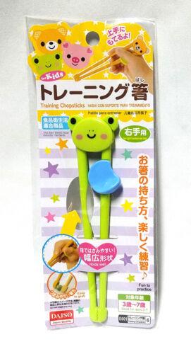 Daiso Japan Kids Training Chopsticks Kawaii