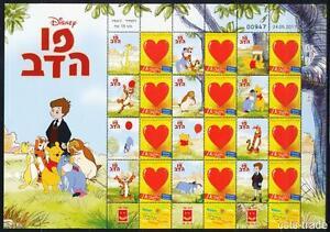 ISRAEL-2011-DISNEY-WINNIE-THE-POOH-BEAR-SHEET-ONLY-MNH-CARTOONS-ANIMATIONS