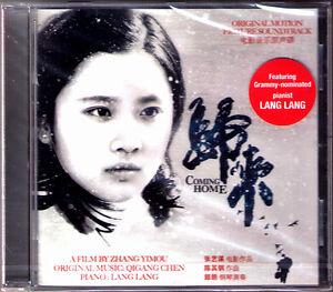 COMING-HOME-Qigang-Chen-Lang-Lang-OST-Soundtrack-CD-Zhang-Yimou