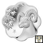 2015 Year of the Sheep(Lunar Lotus-Scallop Shaped)$15 .9999 Fine Silver(14017)NT