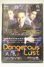 dangerous lust tony leung ntsc import dvd English subtitle