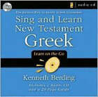 Sing and Learn New Testament Greek: The Easiest Way to Learn Greek Grammar by Kenneth A. Berding (CD-Audio, 2008)