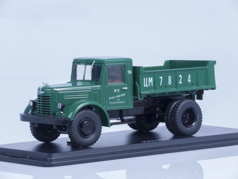 Modelo de escala camión 1 43 YAaZ - 205 Volquete Camión, (verde)