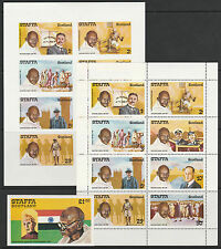 GB Locals - Staffa (129) 1979 GANDHI complete unit  unmounted mint