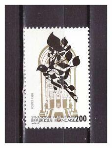 s25375-FRANCE-1988-MNH-Synagoge-1v