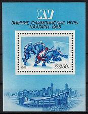 RUSSIA, USSR:1988 SC#5632(S/S) MHN 1988 Winter Olympics, Calgary