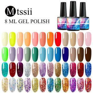 Mtssii Jelly Nude Pink Gel Nail Polish Semi Permanent Soak