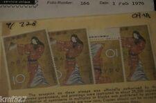 4 JAPAN SCOTT #728 Stamps  MINT NH Mihon Ozaki 20,000 copies