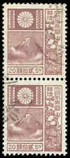 Scott # 176 - 1930 - ' Mt. Fuji '; Granite Paper, New Die 18.5mmx22mm - Pair