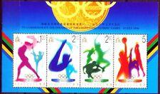 Hongkong 1996, Olympic Games, Atlanta MS, MNH Sheet of 4 S.G. MS 826