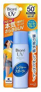 Kao-Biore-UV-Perfect-SPF50-PA
