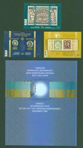 Ukraine-2018-Block-152-B-153-B-154-B-Mi-600-00-Auflage-je-500-Stueck