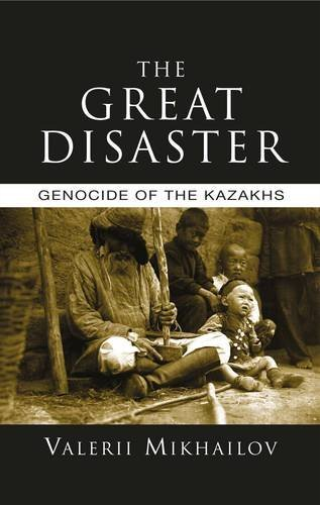 Great Disaster, The Hb BOOKH NEUF