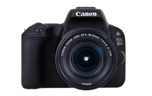 Canon-EOS-200D-18-55mm-24-2mp-3-034-Brand-New-jeptall