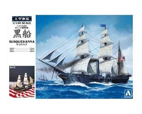 Aoshima 1  150 U.S.S. Susquehanna