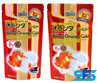 Hikari Oranda Gold Goldfish Mini Pellet Fish Food 3.5oz 10.5oz