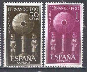 FERNANDO-POO-Edifil-213-214-Ayuda-a-Sevilla
