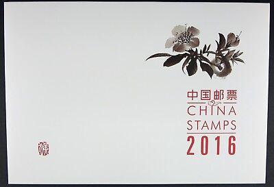 China PRC 2016-1 bis 33 Jahrgang Schalterbögen Komplett Sheets Postfrisch  MNH