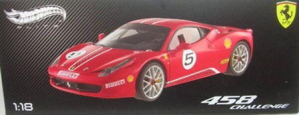 Ferrari 458 Italia Challenge no. 5