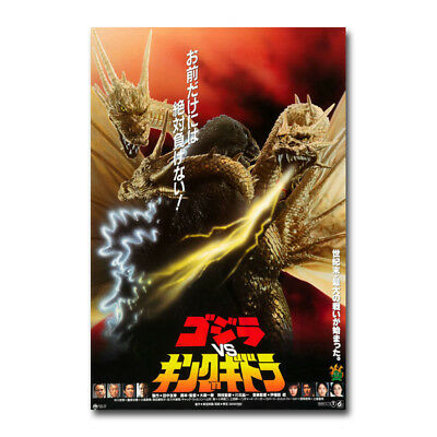 Godzilla Classic Movie Silk Fabric Poster Canvas Art Prints 12x18 24x36 inch