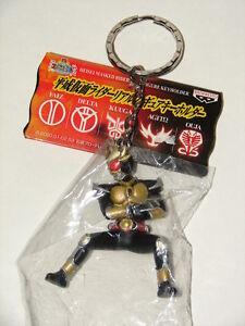 Ultraman Godzilla Gamera Candytoy Gashapon Kamen Rider Kuuga Figure Keychain 1